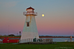 Port Borden Lighthouse, Prince Edward Island